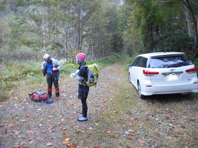 東大雪丸山 廃林道ルートミス、超ワイルドで超ハードな山行でした