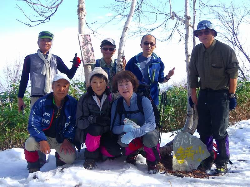 『春香山』Bチーム7名 2017.10.28
