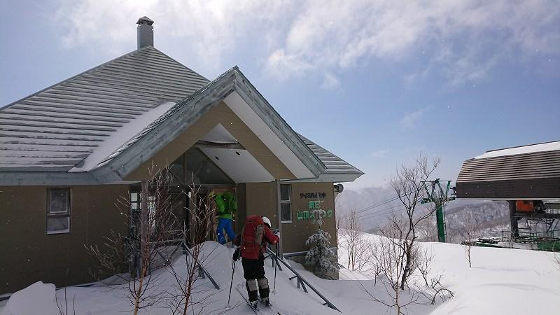臨時山スキー入門:手稲ネオパラ 2018.3.10
