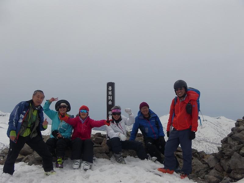 今回は登頂〜再びの暑寒別岳 2021.4.29